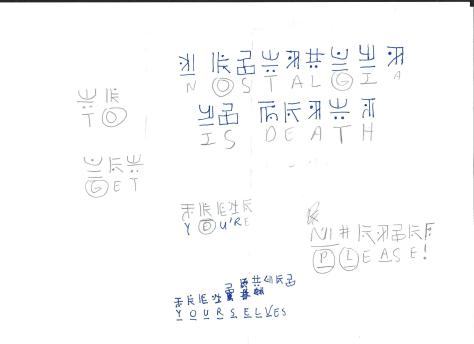 A sample page of my decoding efforts
