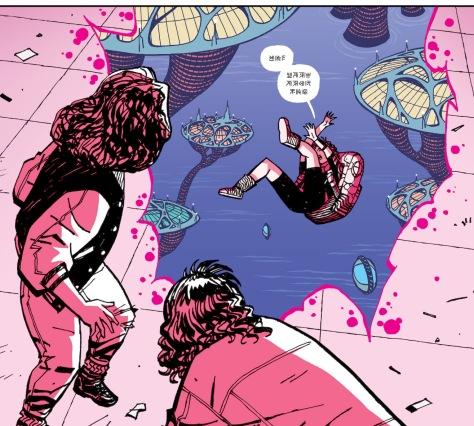 From Paper Girls #10 by Cliff Chiang, Matt Wilson & Dee Cuniffe